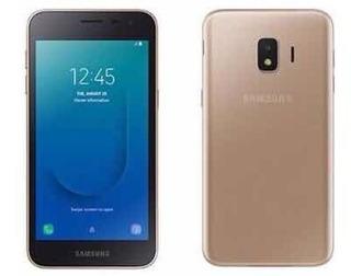 Celular Samsung J2 Core