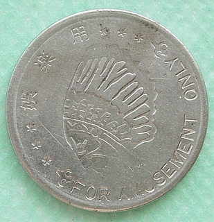 Ficha Token Usa For Amusement Only Head Indian