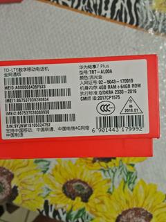 Huawei Enjoy 7 3g+32g