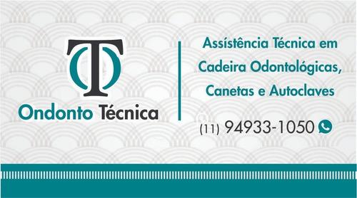 Assistência Técnica Equipamento Odontológica