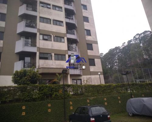 Apartamento Com 2 Quartos - 53 Metros ! - 2958 - 67875492