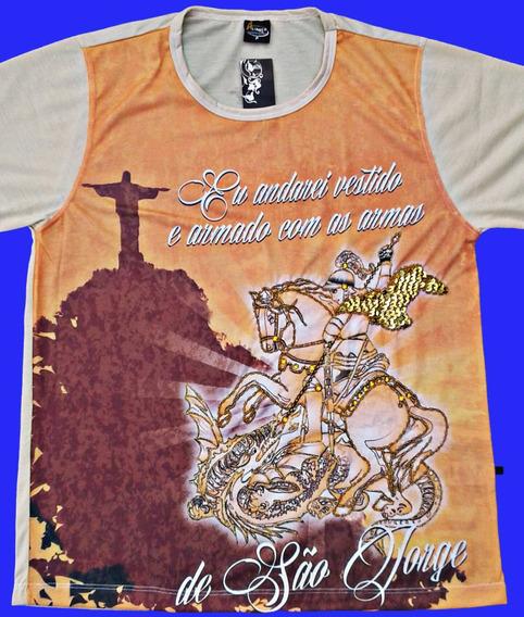 Camisa São Jorge Bege Cristo Redentor Dourado Bordado