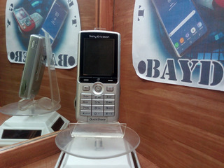 Sony Ericsson K750 Grafito Movistar ---envío Gratis---