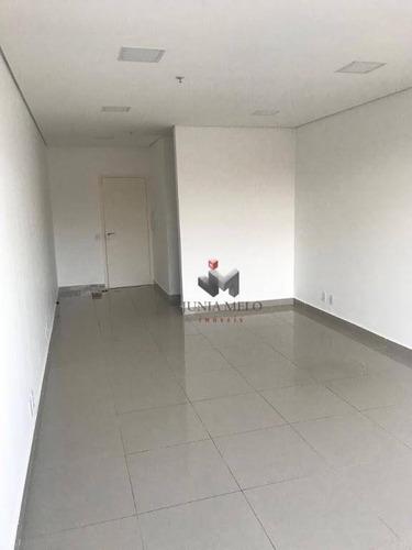 Imagem 1 de 7 de Sala Para Alugar, 36 M² Por R$ 950,00/mês - Jardim Palma Travassos - Ribeirão Preto/sp - Sa0210