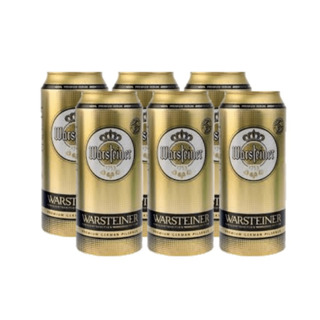 Warsteiner Cerveza Lata 473 Ml X 24 San Telmo , Banfield