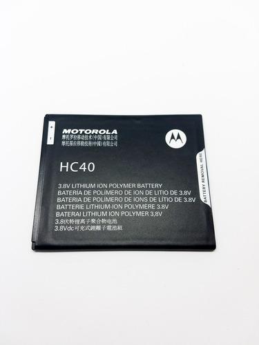Bateria Original Motorola Moto C