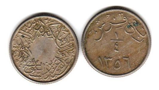 Moneda De Arabia Saudita 1/4 Ghirsh Año 1356 Muy Buena