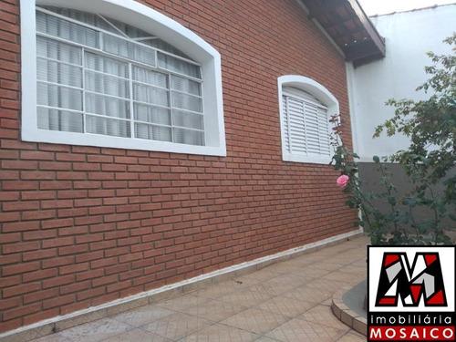 Imagem 1 de 6 de Casa Térrea Bairro Cidade Nova, Permuta, Financiável - 23107 - 68112371