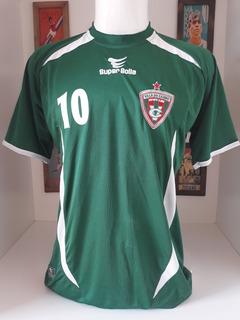 Camisa Futebol Preparada Jogo Villa Do Carmo Minas Gerais