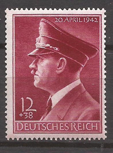 2° Guerra Alemania 1942 Sello De Fuhrer Mint 12 U$d
