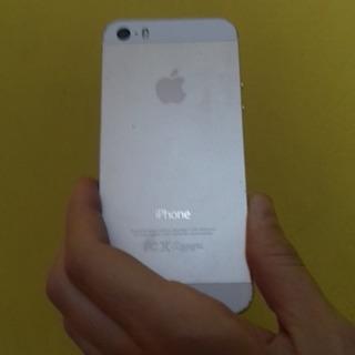 Celular - iPhone 5s - 64 Gb Com Carregador
