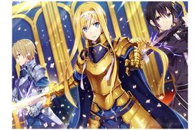 Sword Art Online (kirito, Alice E Eugeo)