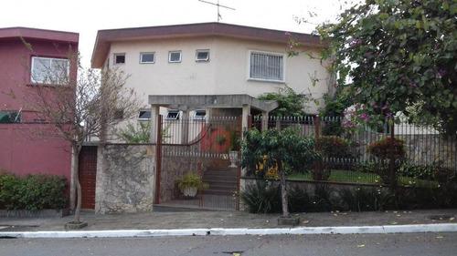 Imagem 1 de 30 de Sobrado Com 4 Dormitórios À Venda, 272 M² Por R$ 1.299.000,00 - Brooklin - São Paulo/sp - So0619