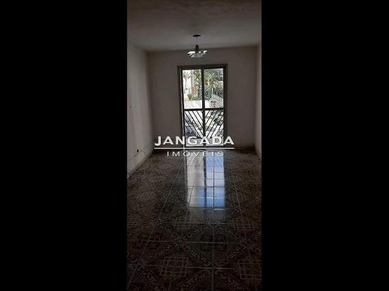 Apartamento 02 Dormitorios 01 Vaga - Condominio Eldorado - 11756