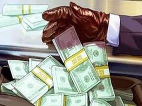 5 Milhões De Dinheiro Online Gta V Ps4 Não Paga Frete Ok...