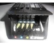 Caberça De Impressao Hp 8600 Com Defeito