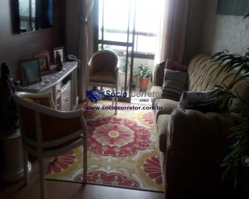 Imagem 1 de 15 de Apto 90 M² À Venda - Residencial Ícaro, Vl. Moreira - Apartamento A Venda No Bairro Vila Pedro Moreira - Guarulhos, Sp - Sc00889