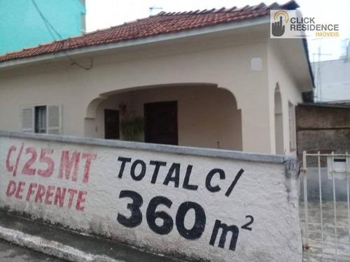 Imagem 1 de 8 de Terreno À Venda, 359 M² Por R$ 660.000,00 - Assunção - São Bernardo Do Campo/sp - Te0027
