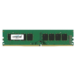 Memoria De Pc Crucial Ddr4 4gb 2400 Mhz Sampler
