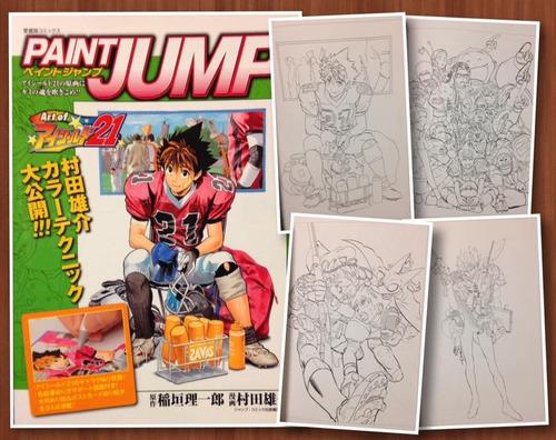 Imagen 1 de 3 de Artbook Paint Jump Para Colorear Eyeshield 21 Gastovic Anime