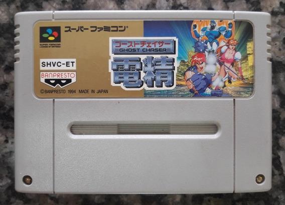 Ghost Chaser Densei Super Nintendo