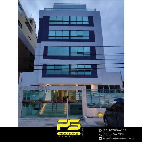 Imagem 1 de 1 de Studio Com 1 Dormitório À Venda, 29 M² Por R$ 240.000,00 - Jardim Oceania - João Pessoa/pb - St0003