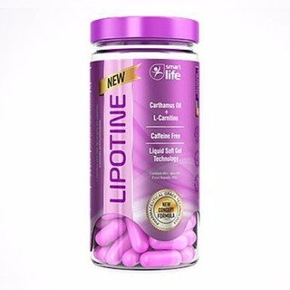 Lipotine 60 Caps - Emagrecedor - Smart Life