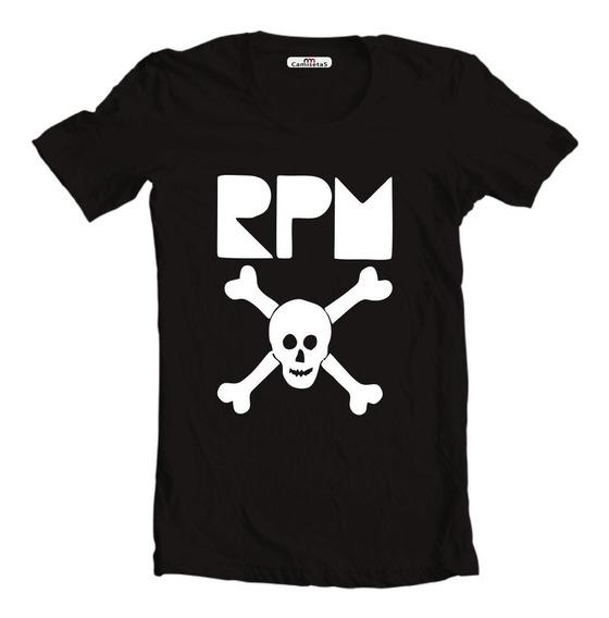 Camiseta Camisa Blusa Revoluções Minuto Rpm Paulo Ricardo