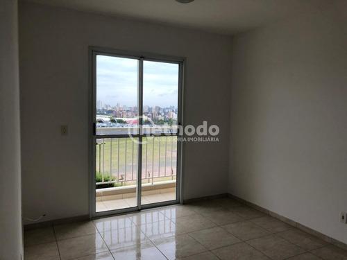 Apartamento - Ap01183 - 68208841
