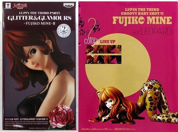 Banpresto Lupin 3 Glitter & Glamours Set Fujiko Mine
