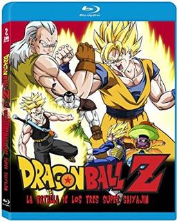 Dragon Ball Z: La Batalla De Los Tres Super Saiya-jin [bl