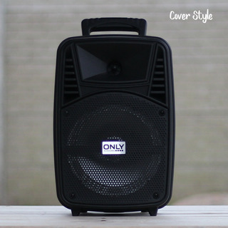 Parlante Only O-1951 800w 8.0 Woofer