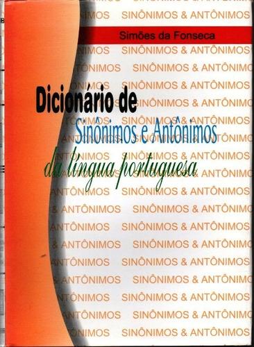 Imagem 1 de 1 de Dicionário De Sinônimos E Antônimos Da Lingua Portuguesa