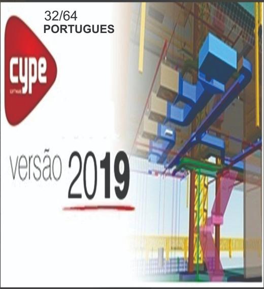 Cypecad 2019 +metalica3d+projetos E Planilhas Envio Imediato