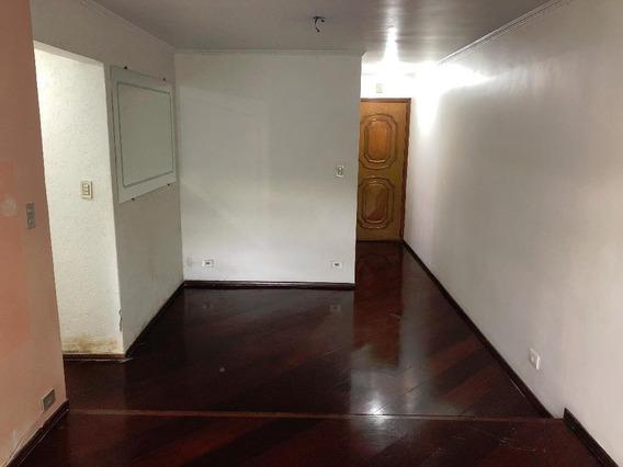Apartamento Em Jaçanã, São Paulo/sp De 74m² 2 Quartos À Venda Por R$ 249.000,00 - Ap460573