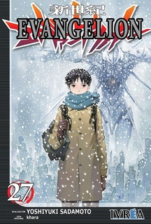 Evangelion 27 - Yoshiyuki Sadamoto