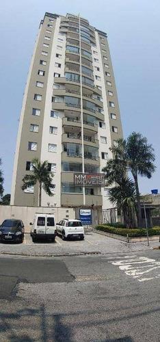 Imagem 1 de 28 de Cobertura Com 2 Dormitórios À Venda, 156 M² Por R$ 1.008.000,00 - Lauzane Paulista - São Paulo/sp - Co0057