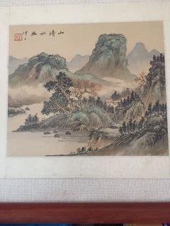 Paisaje Original Chino Zhong Yun Enmarcado