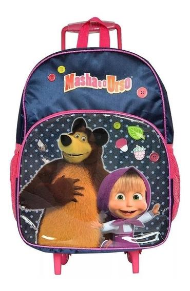 Mochila Infantil Masha E O Urso Rodinhas Tam G Santino