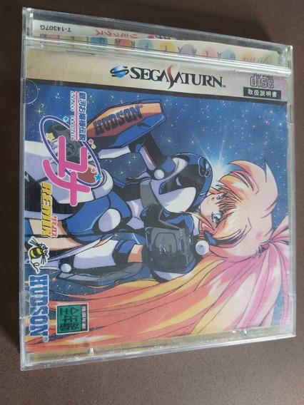 Jogo Sega Saturno Japonês Original