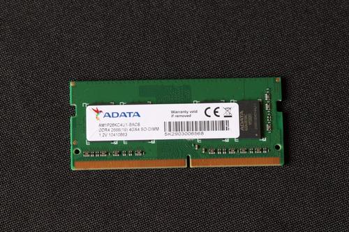 Memoria Ram Adata 4g Ddr4 Para Notebooks
