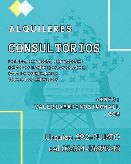 Consultorios Integrados Pujato