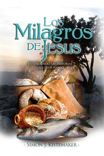 Ministerio De Jesucristo - Colección / Simon J. Kistemaker