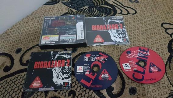 Bio Hazard 2 Japonês Para O Playstation Funcionando 100%. A3