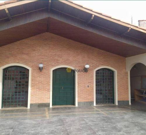 Imagem 1 de 16 de Casa Com 3 Dormitórios À Venda, 218 M² Por R$ 990.000,00 - Nova Petrópolis - São Bernardo Do Campo/sp - Ca0683