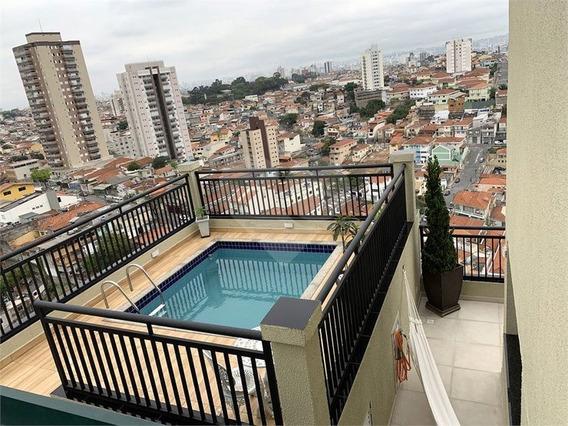Apartamento-são Paulo-parada Inglesa   Ref.: 170-im180755 - 170-im180755