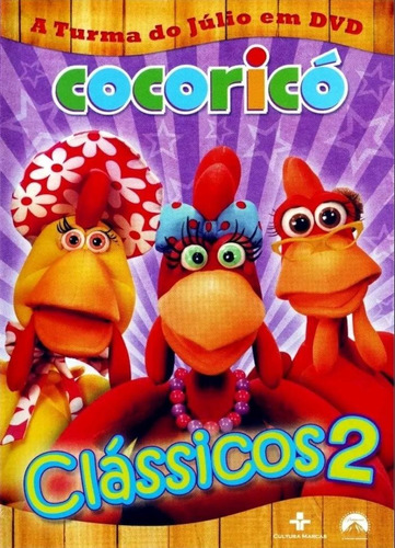 Cocoricó - Clássicos 3 - Dvd - 5 Episódios - Novo