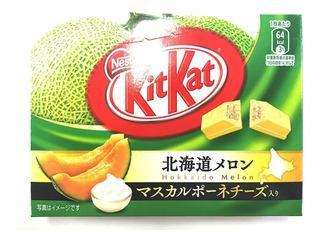 Kitkat Souvenir Japones Melón De Hokkaido