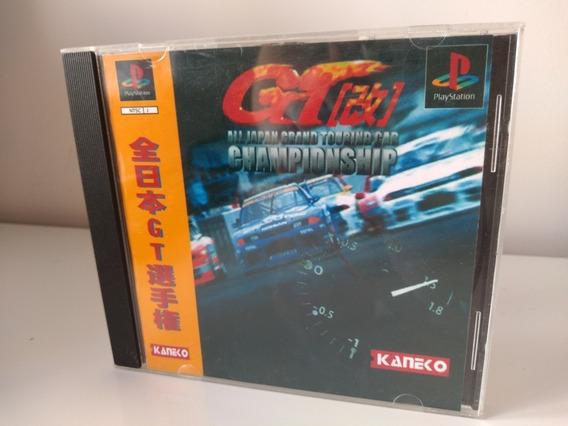 Jogo Gt All Japan Grande Touring Cara Championships Ps1