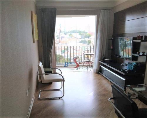 Apartamento Com 2 Dormitórios À Venda, 60 M² Por R$ 380.000,00 - Jardim Textil - São Paulo/sp - Ap2857